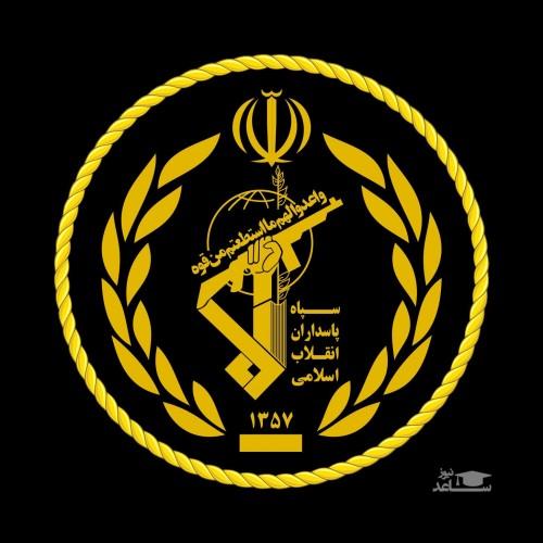 بیانیه سپاه به مناسبت سالگرد ارتحال امام