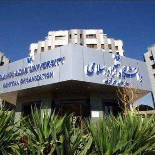 بودجه سال مالی تحصیلی ۱۴۰۱-۱۴۰۰ دانشگاه آزاد اسلامی تصویب شد