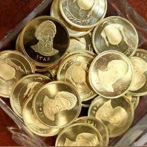 چگونه سکه اصل را از بدل تشخصی دهیم؟