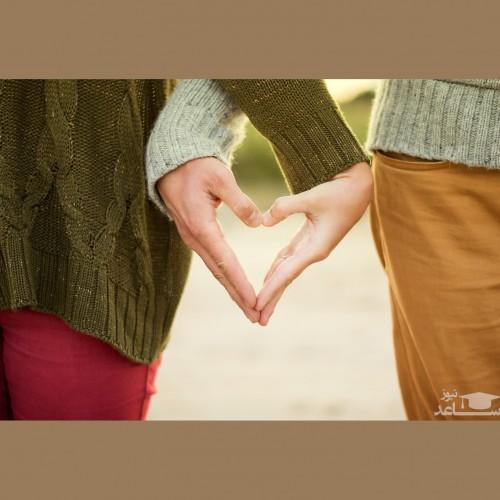 چگونه احساساتمان را به همسرمان ابراز کنیم ؟