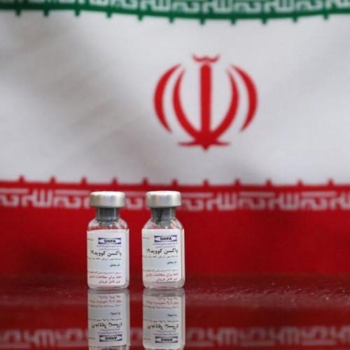 چرا باید به واکسن ایرانی اعتماد کنیم؟