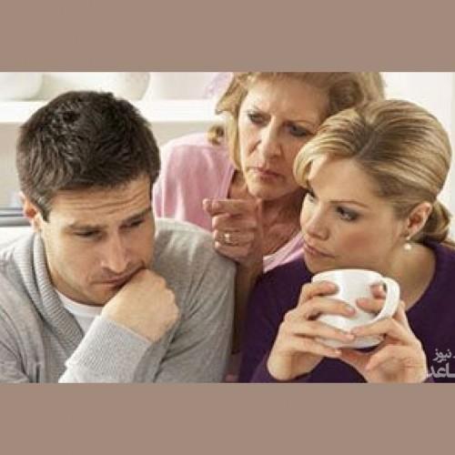 چرا برخی مادر شوهر و مادر زن را مامان صدا میکنند؟