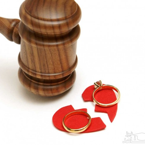 چطور در یک قدمی طلاق ، زندگی خود را نجات دهیم ؟