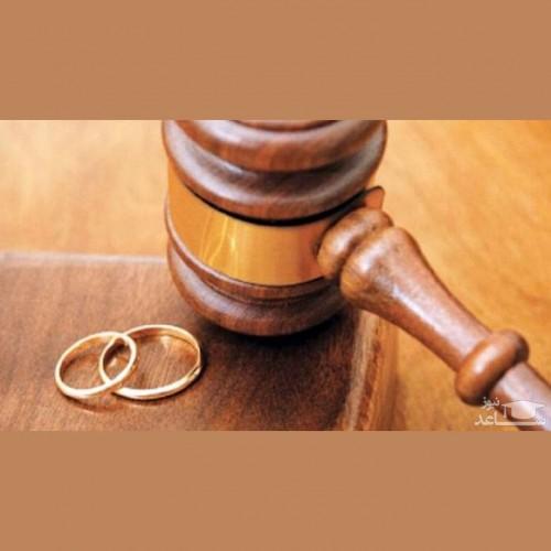 چطوری زن سابق را بعد از طلاق به زندگی مشترک برگردانیم؟