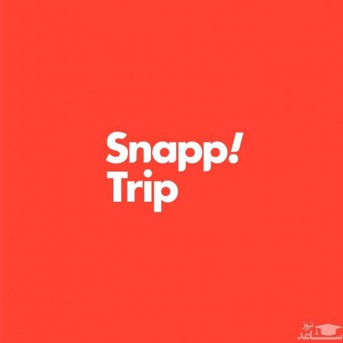 دانلود معرفی و آموزش استفاده از نرم افزار اسنپ تریپ Snapptrip