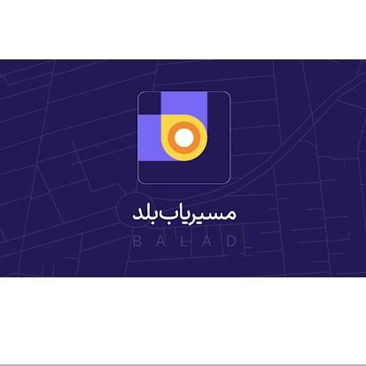 دانلود معرفی و آموزش استفاده از نرم افزار بلد Balad