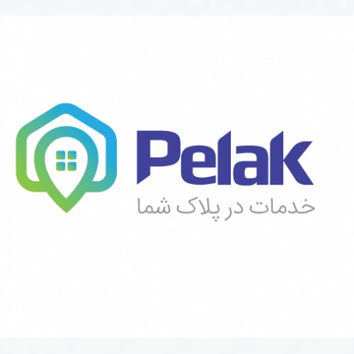 دانلود معرفی و آموزش استفاده از نرم افزار پلاک Pelak