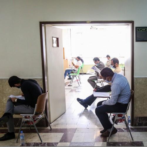 دفترچه آزمون استخدامی دانشگاه ها برای بار پنجم اصلاح شد