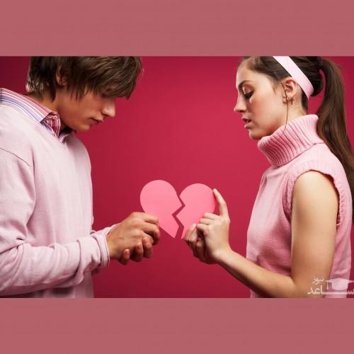 دلیل شکست عشقی و اینکه با شکست عشقی چه کنیم ؟