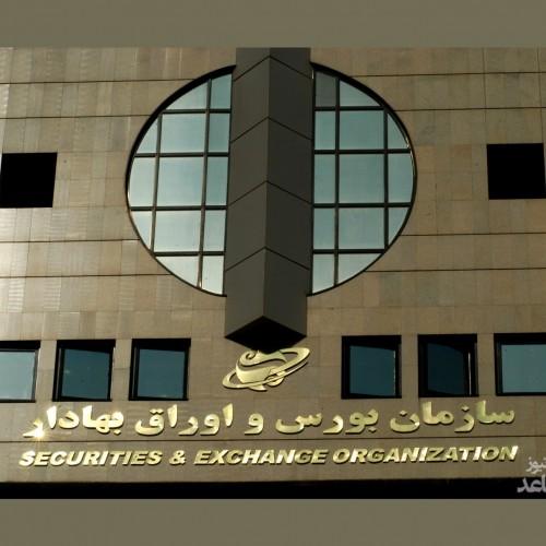 دسترسی معاملهگران متخلف در بورس بسته میشود