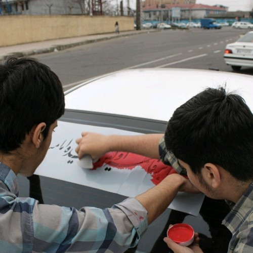 (عکس)  پشت نویسی جالب ماشین دکتری در یمن