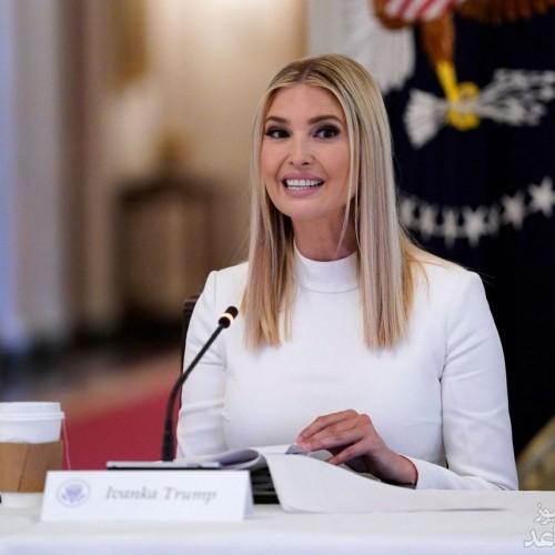 راز لباسهای ایوانکا؛ چرا دختر ترامپ فقط سفید میپوشد؟