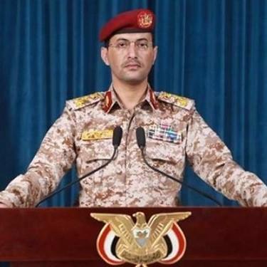 فوری/حمله به پالایشگاه آرامکو عربستان با موشک قدس ۲