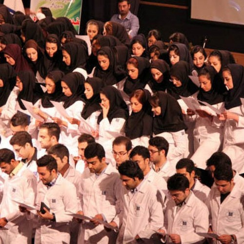 فردا آخرین مهلت انتقالی و میهمانی دانشجویان علوم پزشکی