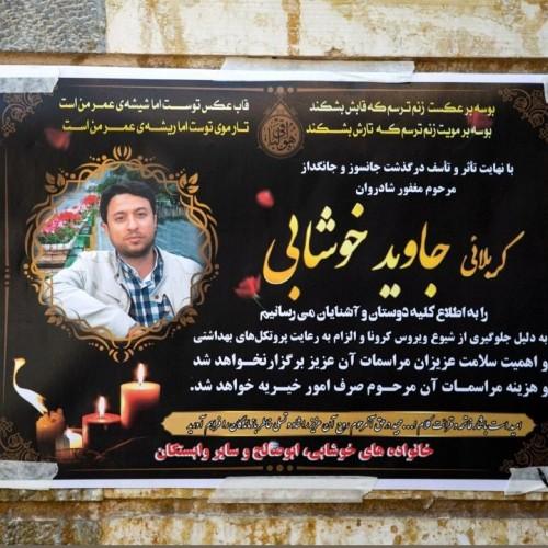 گزارش تکاندهنده از مرد تبریزی که اشک همه را درآورد