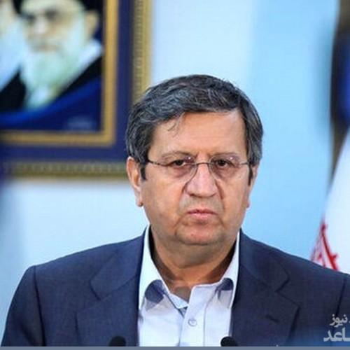 حمایت توئیتری همتی از ابراهیم رئیسی