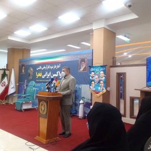 حریرچی: ایران به جمع تولید کنندگان واکسن کرونا پیوسته است