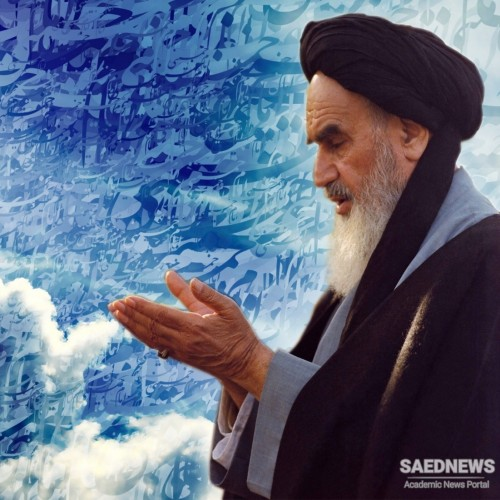 Imam Khomeini and Mobilization of Iranian Nation against the Monarchy