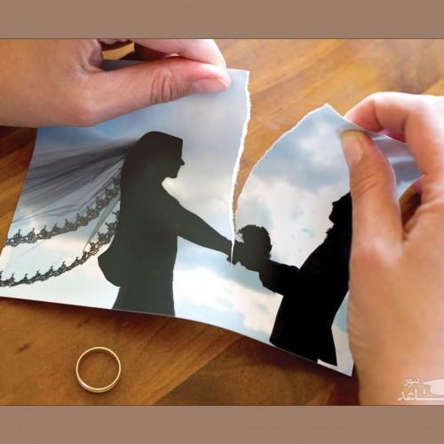 این نشانه ها خبر از پایان زندگی مشترک شما میدهد!