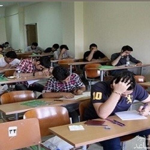 جزئیات تکمیلی برگزاری امتحانات دانشآموزان
