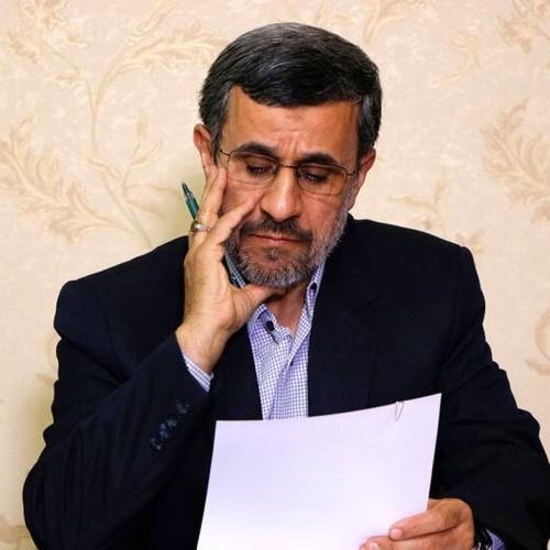 کدام مقام رسمی کشوراز نامه محمود احمدی نژاد به جو بایدن خبر داشت؟