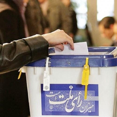 کدام نامزد انتخابات پیش افتاد؟/ لحظه به لحظه با نتایج انتخابات 1400