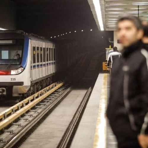 خودکشی مرد جوان در متروی تهران / دقایقی پیش رخ داد