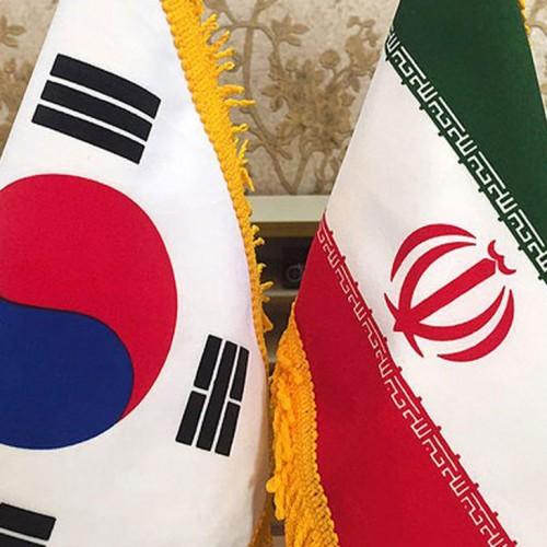 آزادسازی ۳۰ میلیون دلار از دارائیهای ایران در کره جنوبی