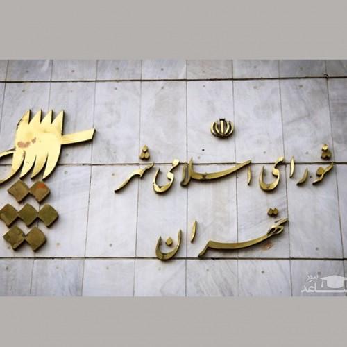 لیست جبهه اصلاحات برای انتخابات شورای شهر تهران منتشر شد