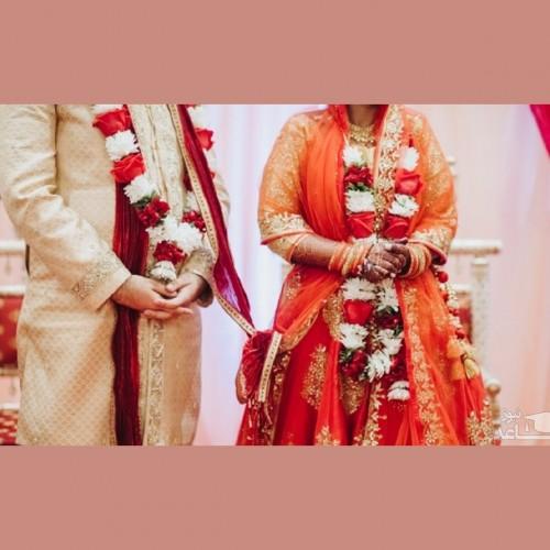 ماجرای عجیب ترین عروسی 2021