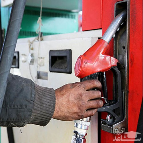 ماجرای بنزین ۱۱ هزار تومانی چیست؟