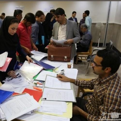 مبلغ وامهای دانشجویی اعلام شد/ مدارک مورد نیاز برای وام شهریه