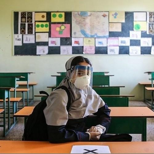(فیلم) مدارس به زودی حضوری میشوند