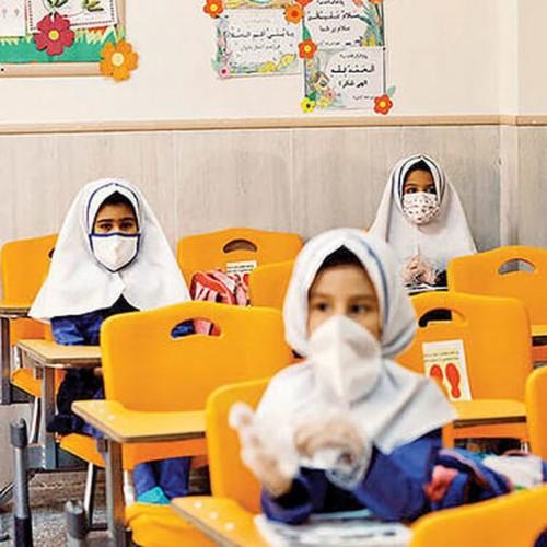 آموزش حضوری مدارس از مهر ماه با واکسیناسیون معلمان
