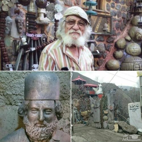 معرفی کامل غار موزه استاد وزیری