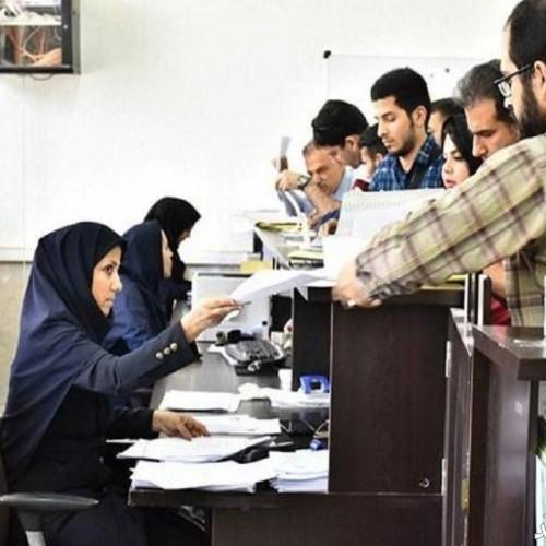 مهلت ثبت نام و انتخاب واحد دانشگاه پیام نور تمدید شد