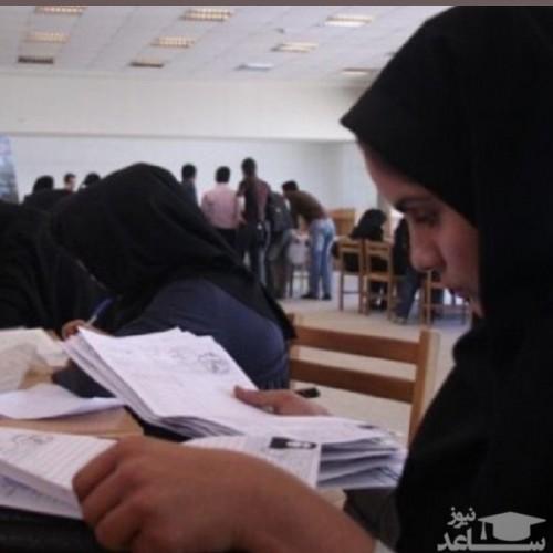 مهلت ثبت نام وام دانشجویی در دانشگاه شریف تا ۳۰ دی تمدید شد