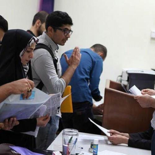 مهلت ثبتنام نقل و انتقال دانشجویان آزاد امشب پایان می یابد