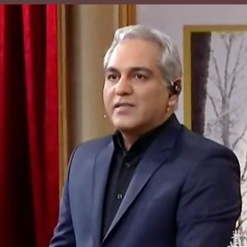 مهمان امشب دورهمی مهران مدیری چه کسی هست؟!
