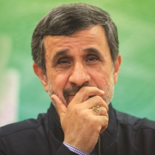 محمود احمدی نژاد منحرف شد