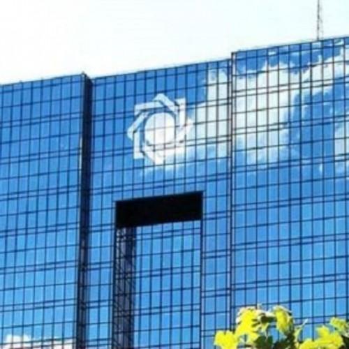 مجوز افزایش انتشار گواهی سپرده عام ۱۸ درصدی به بانکها