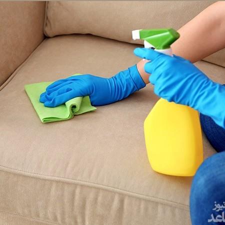 مبلمان خانه را چگونه تمیز کنیم؟