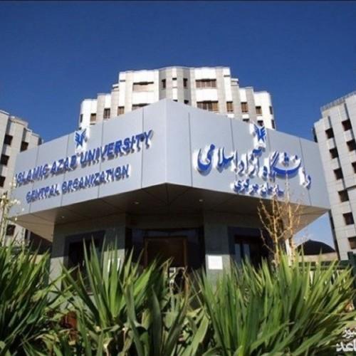 ۱۵۰۰ مصاحبه دکتری دانشگاه آزاد لغو شد