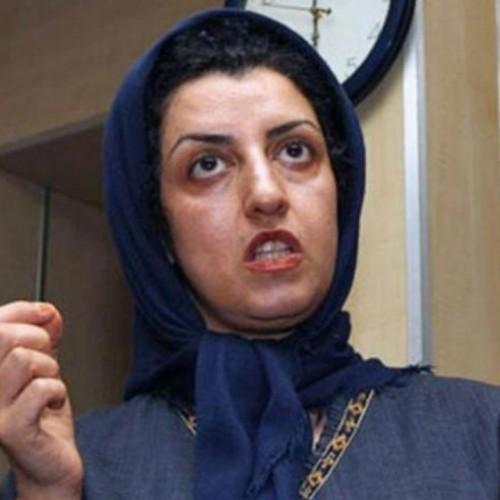 نامه نرگس محمدی به وزیر بهداشت