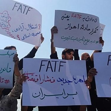نامه سرگشاده بسیج دانشجویی به مجمع تشخیص مصلحت نظام درباره FATF