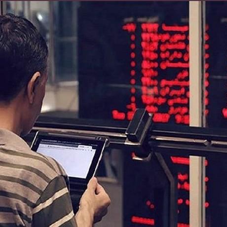 نحوه انتقال سهام بورسی فرد متوفی به وارثین