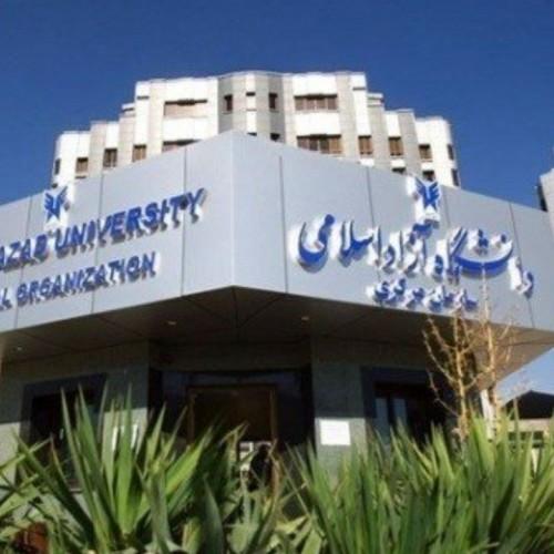نحوه حضور کارکنان واحدهای دانشگاه آزاد اعلام شد