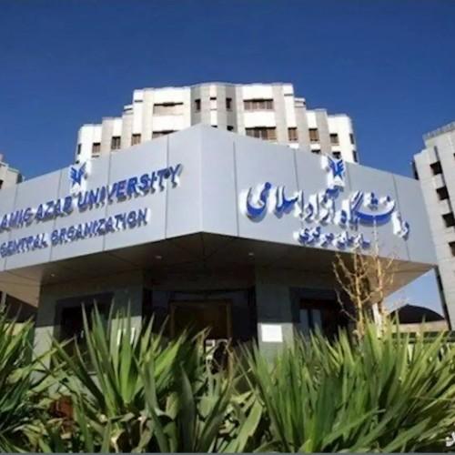 نتایج پذیرش دکتری استعدادهای درخشان ۱۹ آبان اعلام می شود