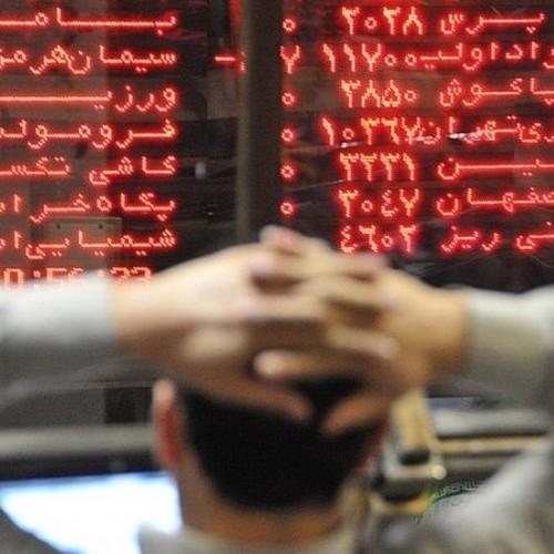 پیشبینی نزول شدید در بازار سرمایه/ شاخص به کدام سمت میرود؟