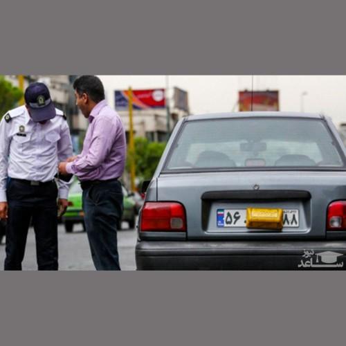 پلیس راهور برای افرادی که پلاک خودرو را مخدوش میکنند هشدار جدی داد